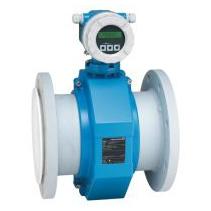 Đồng hồ đo lưu lượng dạng Electromagnetic Endress Hauser - Electromagnetic flowmeter Endress Hauser