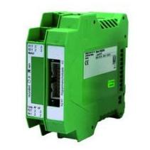 FMZ 5000 Loop AP XP module Minimax - Đại lý Minimax tại Việt Nam - Minimax Việt Nam